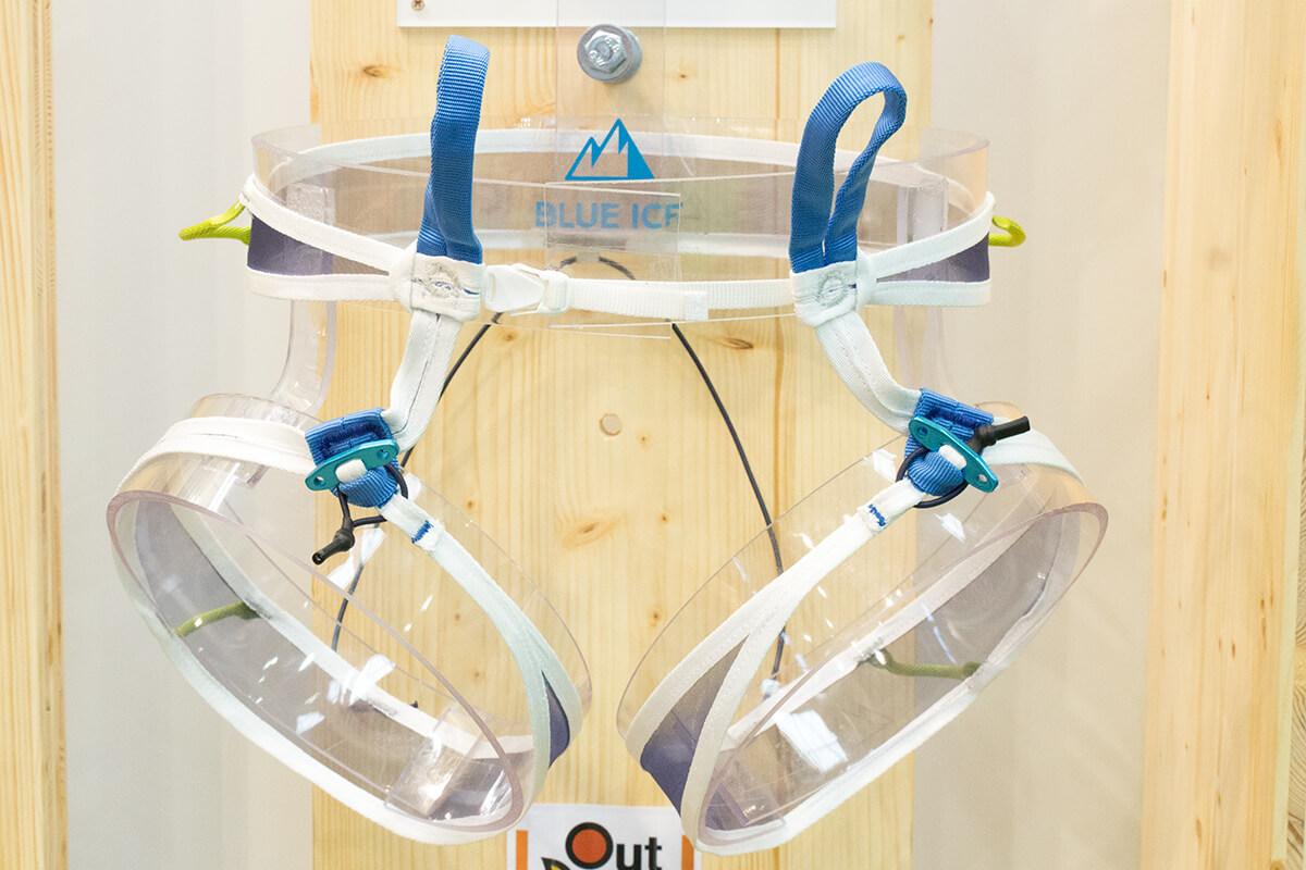 Choucas Light harness